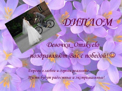 post-6764-0-73294700-1303096258_thumb.jpg