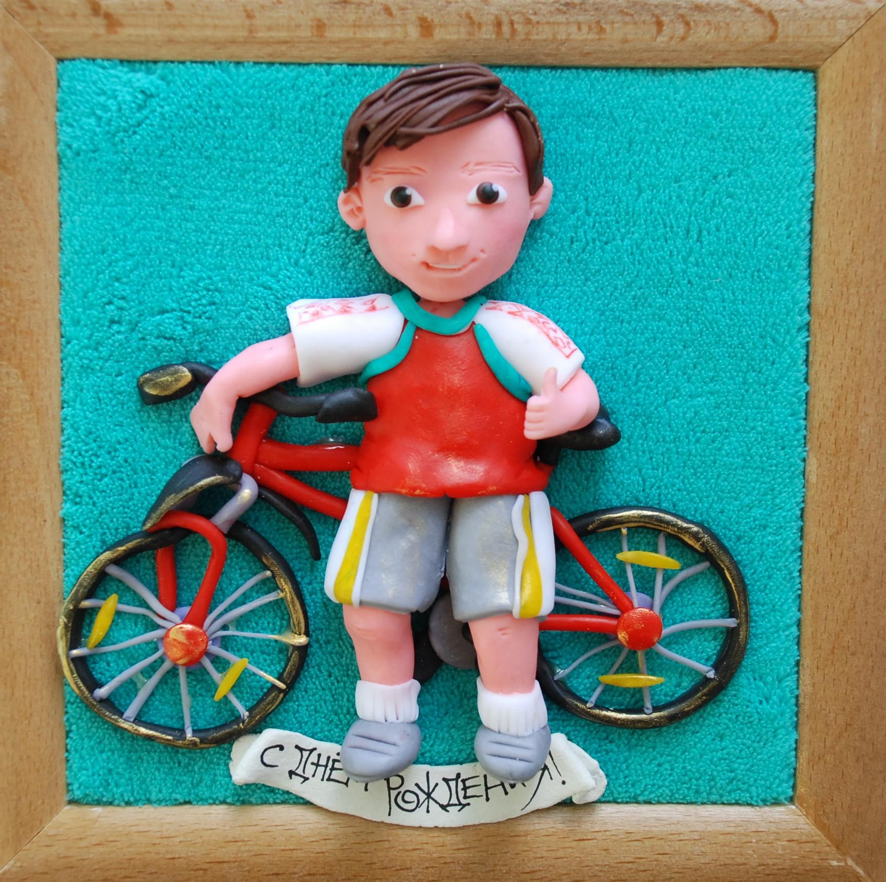 Картинки с днем рождения мужчине с велосипедом, прикольные про
