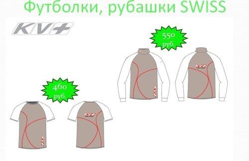 post-8055-0-05275800-1337571883_thumb.jpg