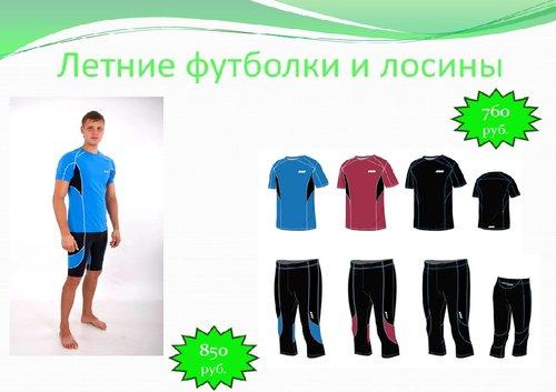 post-8055-0-82984600-1337585263_thumb.jpg