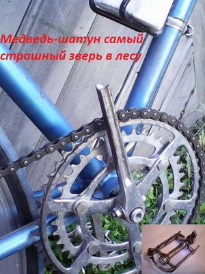 post-10297-0-25687400-1464761044_thumb.jpg