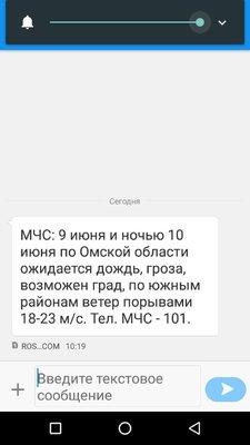 post-8173-0-39380400-1496982291_thumb.jpg
