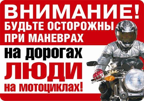 post-2012-0-25298800-1375103524_thumb.jpg