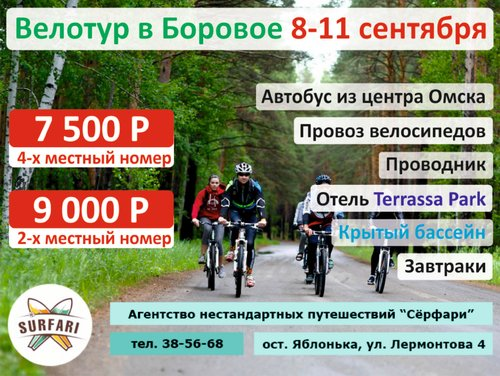post-9981-0-99559300-1501136925_thumb.jpg