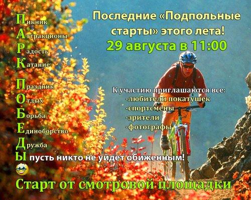 post-9355-0-02190800-1440526380_thumb.jpg