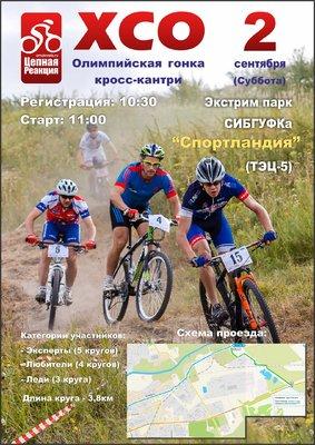 cVbgxiD9PmU.jpg