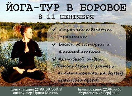 post-9981-0-69062200-1503495515_thumb.jpg