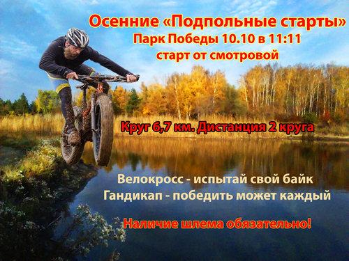 post-9355-0-66405300-1444140709_thumb.jpg