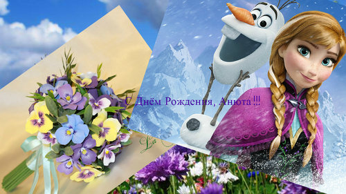 post-9947-0-02967700-1446545313_thumb.jpg