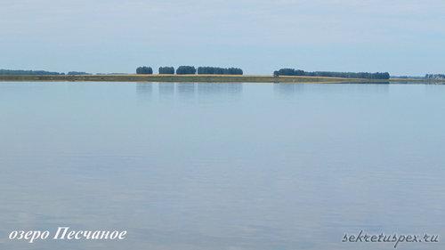 Вид-озера.jpg