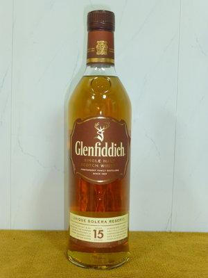 Glenfiddich 15_1.JPG