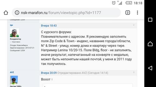 Screenshot_20190114-181854.png