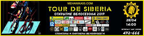 OBLOZhKA_VELOTUR_2019.thumb.jpg.df6b54283d4017507dd65dfe30acbcc9.jpg