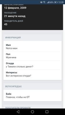 Screenshot_20190402-122846.png