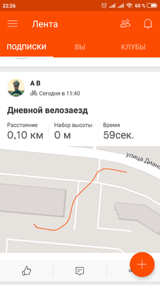 Screenshot_2019-06-02-22-26-40-406_com.strava.png