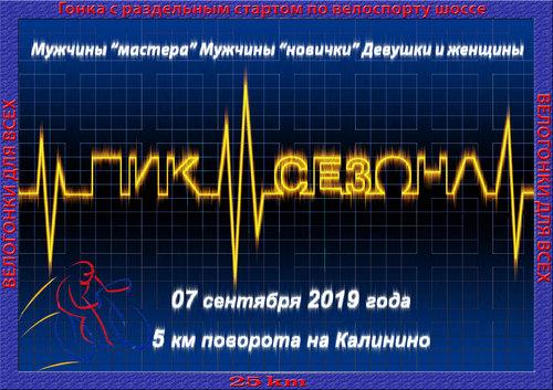 538645071_.thumb.jpg.b83b9c04578bc0080bfc0ab6193d3dea.jpg