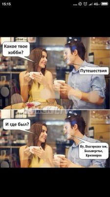 Screenshot_2019-08-04-15-15-25-096_com.vkontakte.android.png