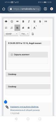 Screenshot_20191007_120945_com.android.chrome.thumb.jpg.87b02617275a6fa979e9a26e5ccd322a.jpg