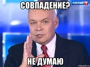 300px-Kiselyov-2014_66401280_orig_.jpeg.fa204dcd15698b9985ad57208ec5dcb9.jpeg
