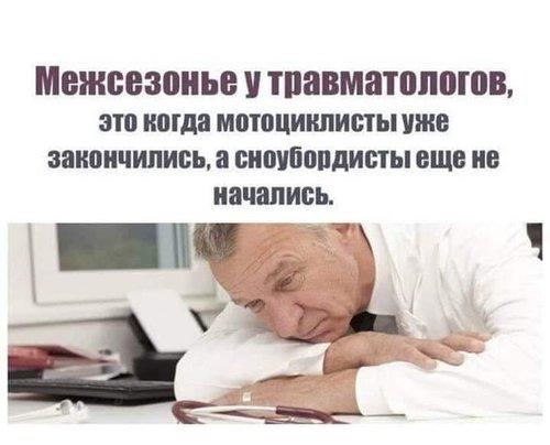 78598805_1059350547744532_7476109908400668672_n.jpg