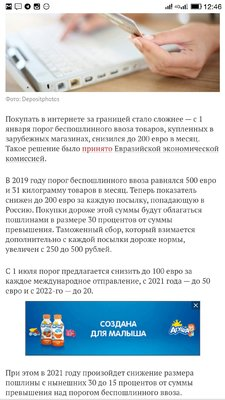 Screenshot_20200101-124626.thumb.jpg.02e5f89f6926d4c340149ab1eacded82.jpg
