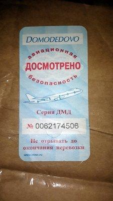 20200221_140815.thumb.jpg.8b86ee35d6906a913201f44b8751dc79.jpg