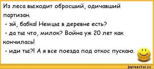анекдоты-анекдоты-про-ссср-267141.jpeg