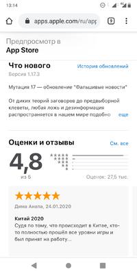 Screenshot_20200221-131418.png