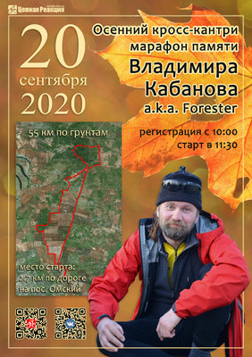 Kabanova 2020 (4).jpg