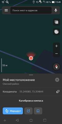 Screenshot_20200913-155024.jpg
