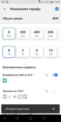 Screenshot_20200914-132557.jpg