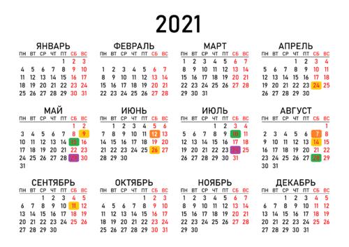 2021.thumb.png.30709993a591b77de6b211b958a9bfda.png