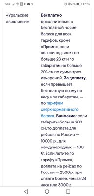 Screenshot_20201016-175535.thumb.jpg.02acc0ae015f433f4548ef3141df2776.jpg