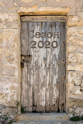 old-wooden-door.jpg