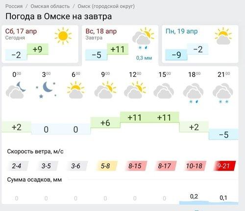Screenshot_20210417-194830_Firefox.jpg