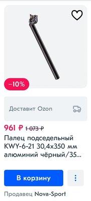 Screenshot_20210524_160355.jpg
