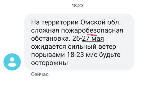 Screenshot_20210525_182529.jpg