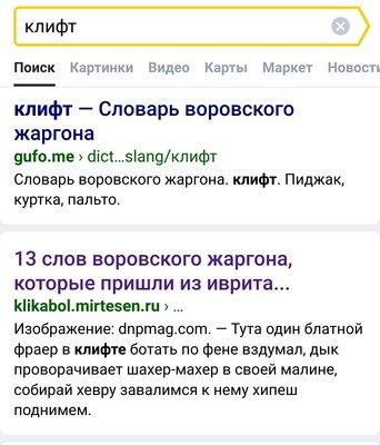 Screenshot_20210914-085156_Firefox.jpg